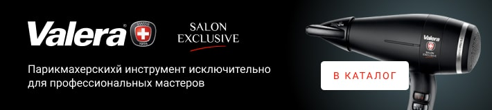 Valera Salon Exclusive